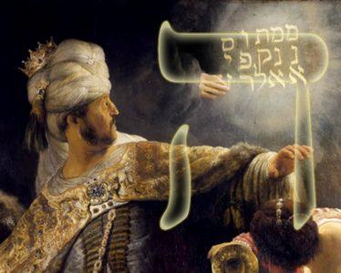 El significado de la letra H en tu nombre, según la Kabbalah