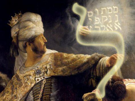 El significado de la letra L en tu nombre, según la KabbalahEl significado de la letra L en tu nombre, según la Kabbalah