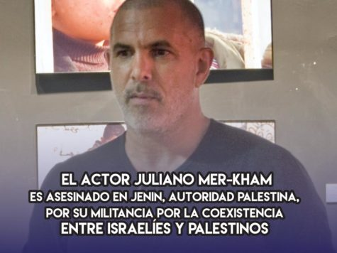 Juliano Mer-Kham: 4 de Marzo