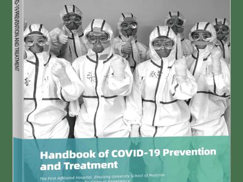 Manual de prevención y tratamiento del Covid-19 (coronavirus)