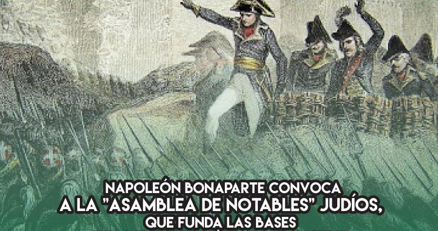 Integración a la francesa: 30 de Mayo