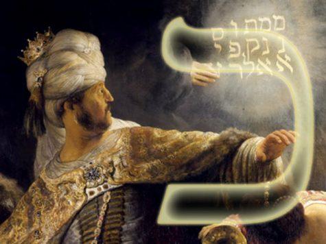 El significado de la letra C en tu nombre, según la Kabbalah