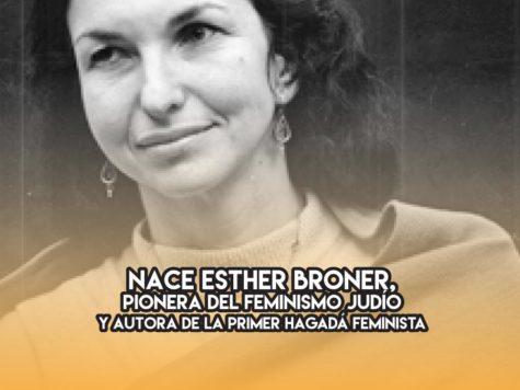 Esther Broner y la Hagadá feminista