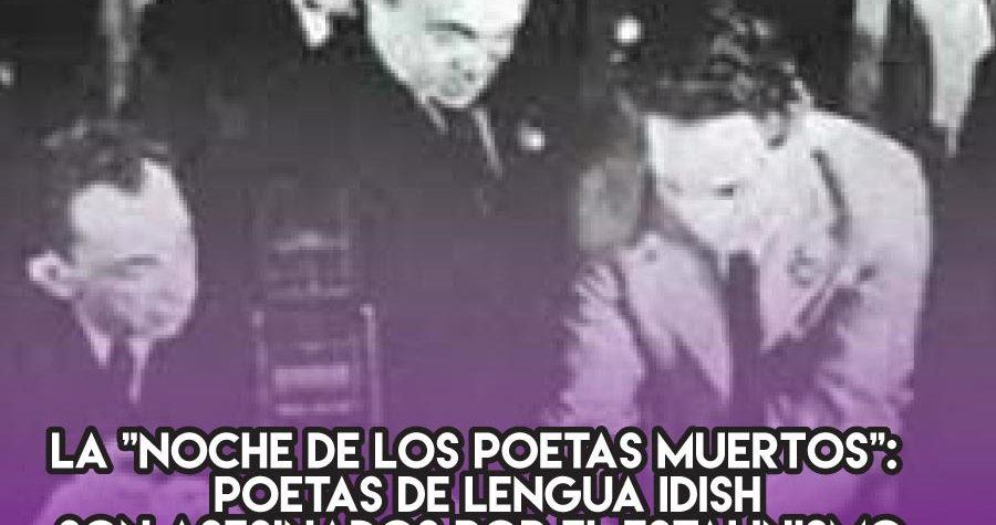La noche de los poetas muertos: 12 de agosto
