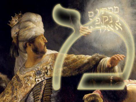 El significado de la letra M en tu nombre, según la Kabbalah