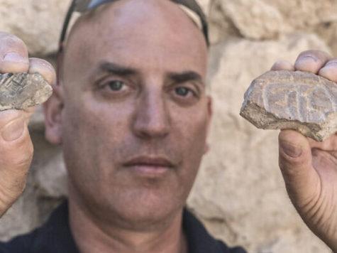 Encuentran rastros de la reconstrucción de Jerusalem hace 2500 años
