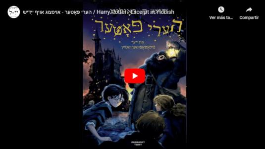 Harry Potter en idish