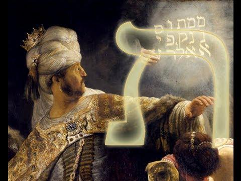 El significado de la letra T (Tav) en tu nombre, según la Kabbalah