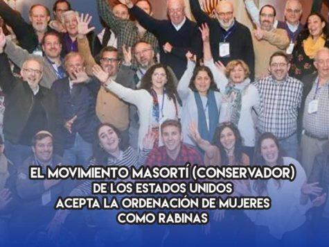 Rabinas en el Movimiento Masortí
