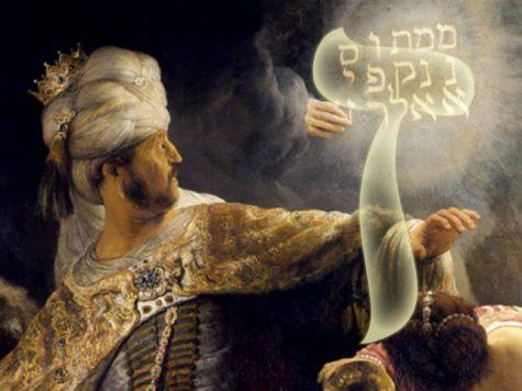 El significado de la letra Z en tu nombre, según la Kabbalah
