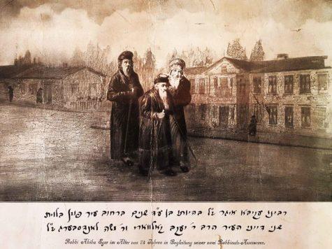 El rabino que salvó a su ciudad de una pandemia