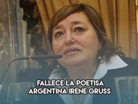 Irene Gruss: 25 de diciembre