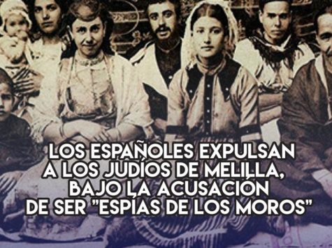 Expulsión de los judíos de Melilla
