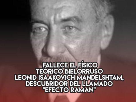 """Leonid Mandelshtam y el """"efecto Raman"""""""