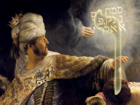 El significado de las letras O, U y V en tu nombre, según la Kabbalah