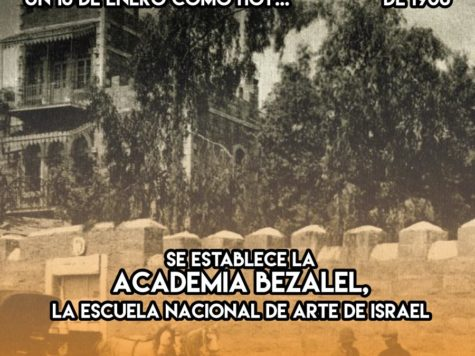 Bezalel, la escuela nacional de arte de Israel