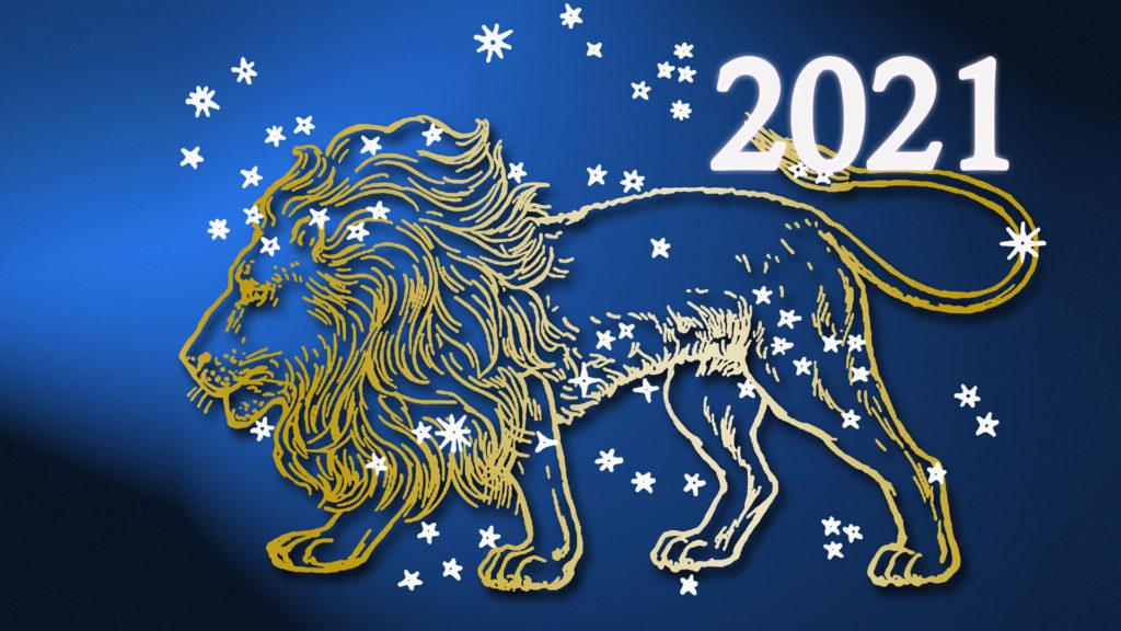 Horóscopo de la salud, la familia y el amor de Leo para 2021