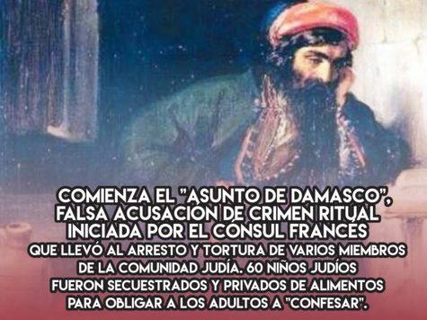 "El ""Asunto de Damasco"""