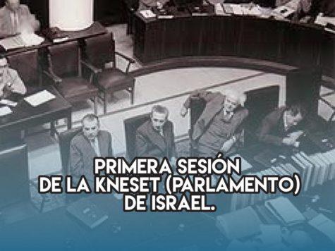 Primera sesión de la Kneset