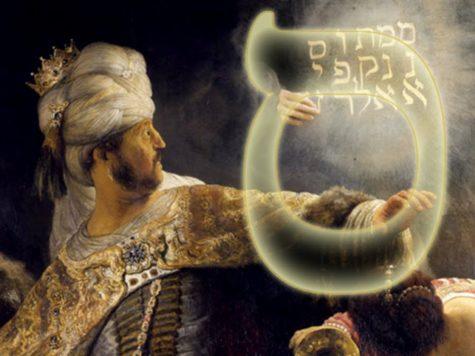 El significado de la letra Samej en tu nombre, según la Kabbalah