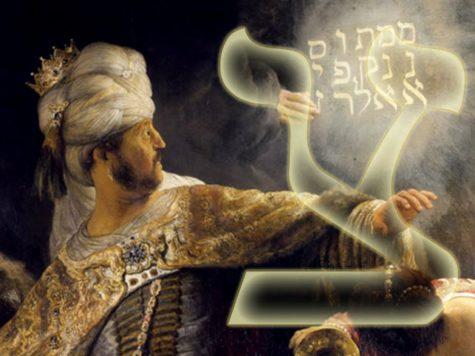 El significado de la letra Tzadik en tu nombre, según la Kabbalah