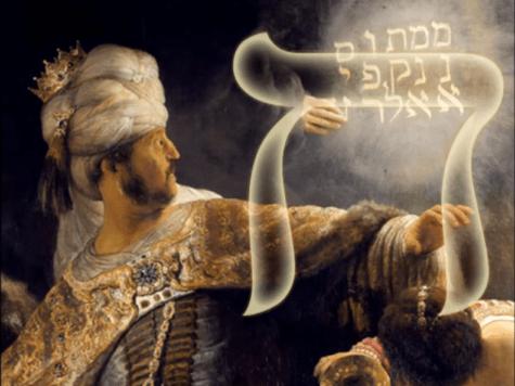El significado de la letra Jet en tu nombre, según la Kabbalah