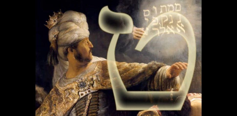 El significado de la letra Tet en tu nombre, según la Kabbalah