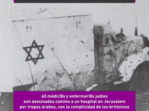Masacre en el convoy médico: 13 de abril