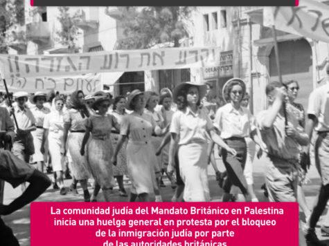 Huelga general en el Mandato: 22 de mayo